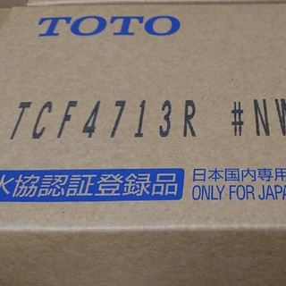 TOTO TCF4713R #NW1
