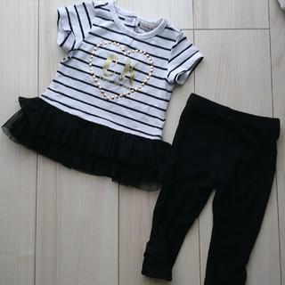 カルバンクライン(Calvin Klein)のCalvin Klein Jeans ベビー 半袖Tシャツ&レギンス 2点セット(Tシャツ)