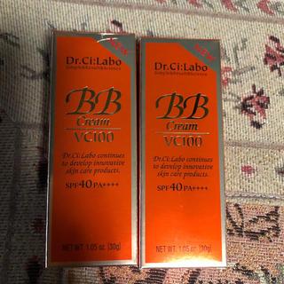 ドクターシーラボ(Dr.Ci Labo)のドクターシーラボ BB VC100 2個 新品未使用(BBクリーム)