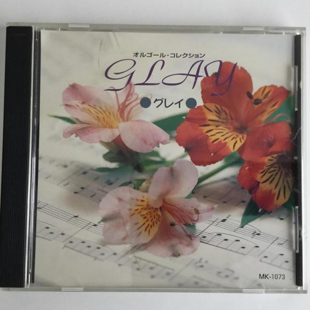 GLAE、グレイオルゴールコレクション エンタメ/ホビーのCD(ヒーリング/ニューエイジ)の商品写真