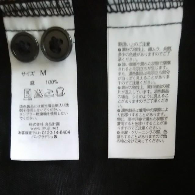 MUJI (無印良品)(ムジルシリョウヒン)の無印良品リネンワンピース レディースのワンピース(ひざ丈ワンピース)の商品写真