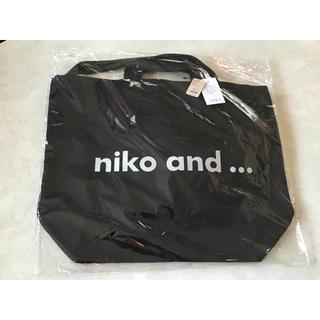 ニコアンド(niko and...)のニコロゴ ★トートバッグ 2way 黒 ★ニコアンド niko and…(トートバッグ)