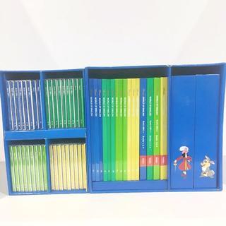 Disney - 【人気商品!】2003年購入!ディズニー英語システム メインプログラム