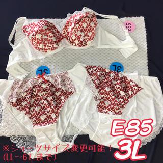 ハート柄ブラショーツ3点セット E85(ブラ&ショーツセット)