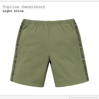 Supreme - topline sweatshort