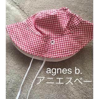 アニエスベー(agnes b.)のagnesb. アニエスベー 帽子 リバーシブル1歳前後サイズ(帽子)