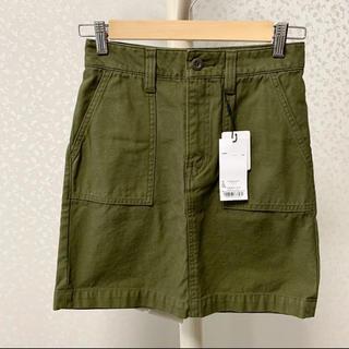 マウジー(moussy)のmoussy  スカート  KHA  1  新品タグ付き(ミニスカート)