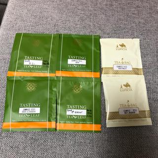 ルピシア(LUPICIA)のルピシア お茶お試しセット(茶)
