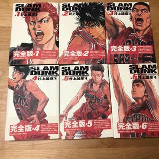 集英社 - スラムダンク 完全版 6巻