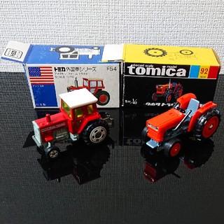 トミカ 外国車シリーズアメリカンファームトラクター&黒箱クボタトラクター