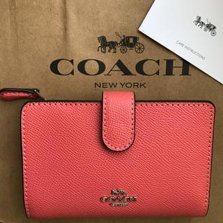 COACH - 新品!コーチ 二つ折り財布 コーラル