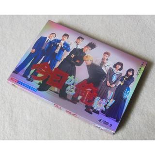 今日から俺は!! DVD-9 BOX