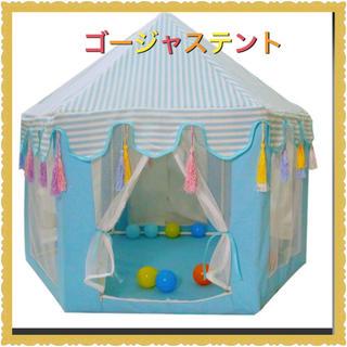 猫のおもちゃ 可愛い猫ちゃんテントハウス ゆったりサイズ