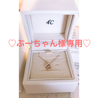 4℃ - 4℃ EAUDOUCE ピンクゴールド ネックレス