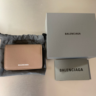 Balenciaga - BALENCIAGA バレンシアガ ミニウォレット ヴィル ピンクベージュ