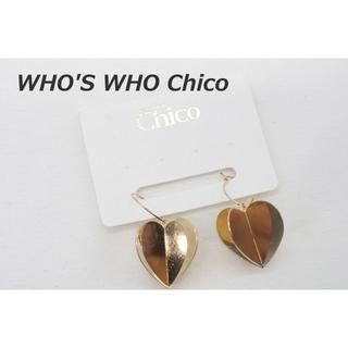 フーズフーチコ(who's who Chico)の【P-353】フーズフーチコ クロスハート フープ ピアス ゴールドカラー 新品(ピアス)