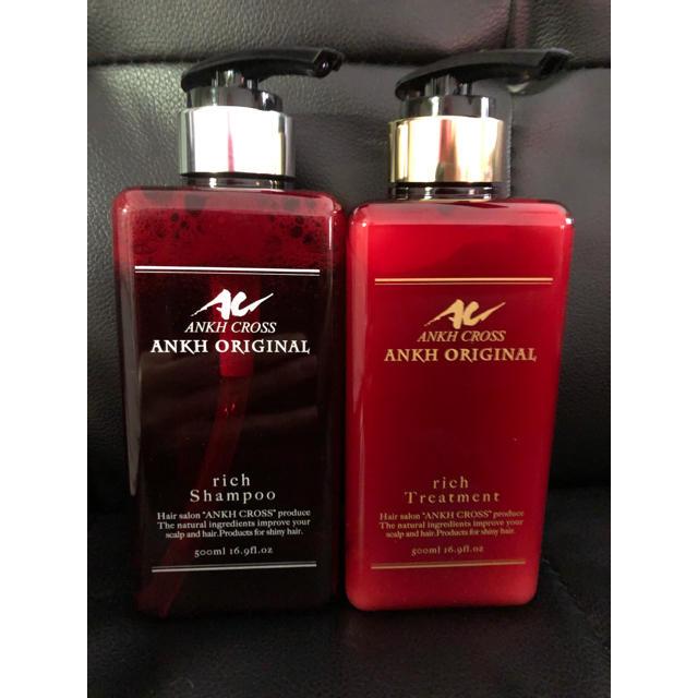 シャンプー アンク クロス アンクオリジナルシャンプー/500ml/選べる香り14種/ANKHCROSS SHOP