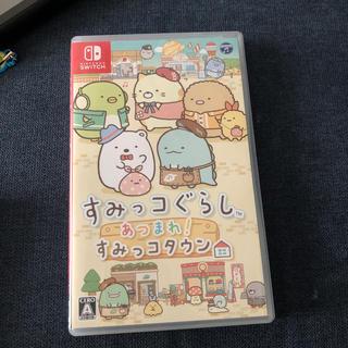 Nintendo Switch - Switch すみっコぐらし  あつまれ!すみっコタウン