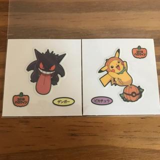 ポケモン - ポケモンパンシール ☆2枚セット