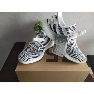 adidas - YEEZY BOOST 350 V2 zebra 26cm
