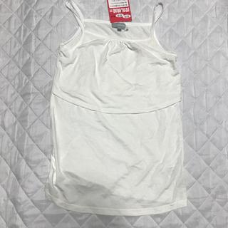 西松屋 - 新品 マタニティ M 授乳口 産前産後 キャミソール 白 ホワイト