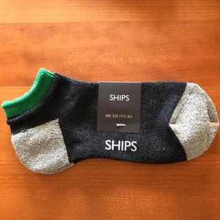 シップス(SHIPS)のシップス メンズ 靴下(ソックス)