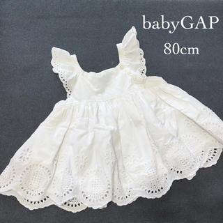 babyGAP - babyGAP 80cm ❁ 白 チュニック ❁ ワンピース
