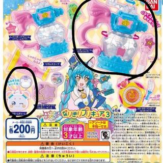 BANDAI - ♡なりきりプリキュア3 セット ラスト♡