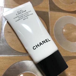 シャネル(CHANEL)のシャネル♡ccクリーム(BBクリーム)
