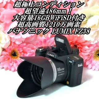 Panasonic - ★超極上コンディション★超望遠486mm★WiFiSD付★パナソニック FZ38