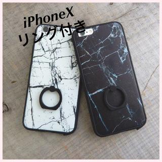 iPhoneX ホワイト ★ 大理石柄 人気 リング付き スマホカバー