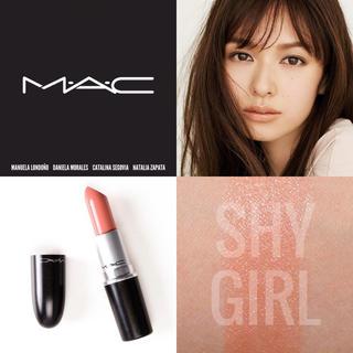 MAC - 【新品箱有】MAC クリームシーン(パール)リップスティック シャイガール♡