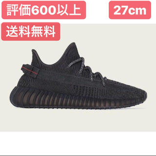 adidas - 27【最安値】adidas YEEZY BOOST 350 V2 BLACK