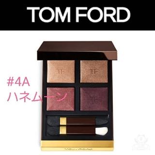 TOM FORD - ★L TOMFORD トムフォード アイカラー クォード 4A ハネムーン