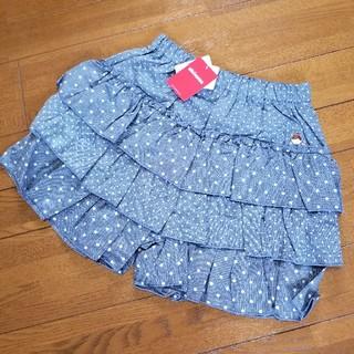 mikihouse - ミキハウス150サイズリーナちゃんフリル重ねドットキュロットスカート
