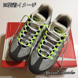 シューレース(靴紐)/ロープレース(丸紐)/ホワイト/120cm※商品説明必読(スニーカー)