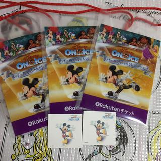 Disney - ディズニーオンアイス チケットホルダー ボディシール