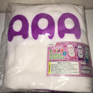 トリプルエー(AAA)のえーパンダ ダイカットブランケット ☆ パープル(おくるみ/ブランケット)