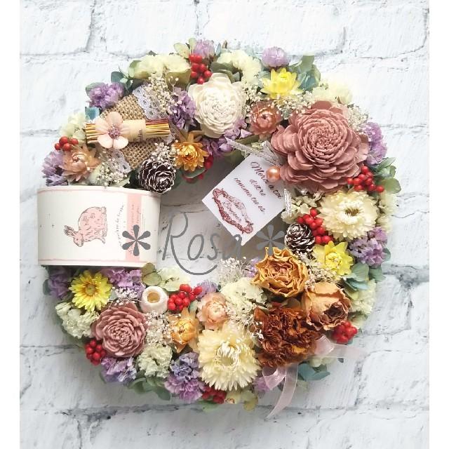季節カラーのドライフラワーリース ハンドメイドのフラワー/ガーデン(リース)の商品写真