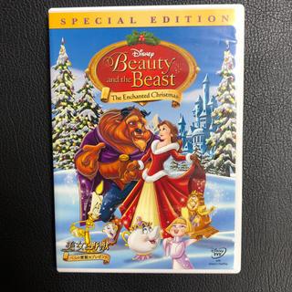 Disney - 美女と野獣 ベルの素敵なプレゼント DVD