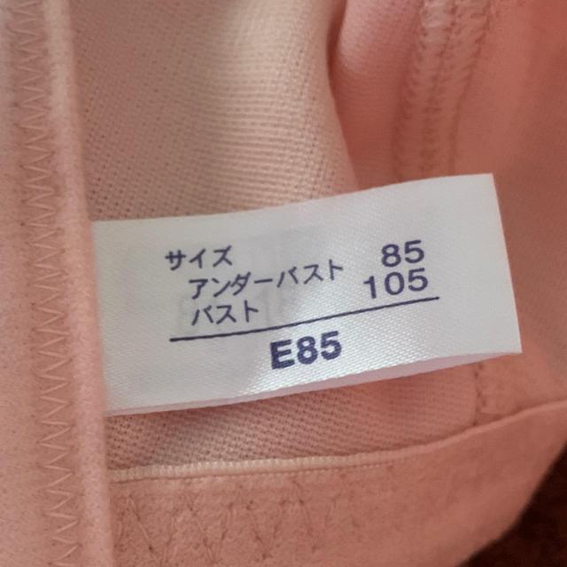 MARUKO(マルコ)の『期間限定』 マルコ フルカップ レディースの下着/アンダーウェア(ブラ)の商品写真