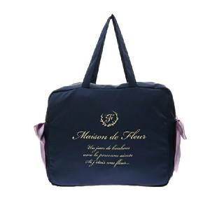Maison de FLEUR - 早い者勝ち!メゾンドフルール♡折りたたみトラベルキャリーオンバッグ♡