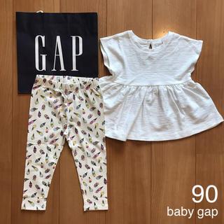babyGAP - 今季新作★baby gapペプラムTシャツ&レギンスパンツ90