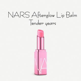 NARS - NARS アフターグロウリップバーム tender years