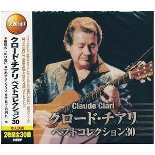 クロード・チアリ ベストコレクション30 CD2枚組全30曲 (ヒーリング/ニューエイジ)