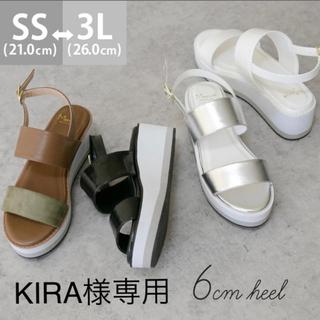 スポーツサンダル(KIRA様専用)(サンダル)