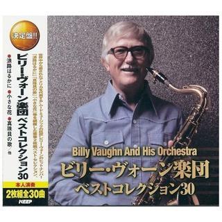 ビリー・ヴォーン楽団 ベストコレクション30 CD2枚組30曲(ヒーリング/ニューエイジ)