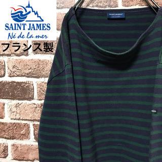 セントジェームス(SAINT JAMES)の【激レア】セントジェームス フランス製 人気カラーボーダー腕にロゴ バスクシャツ(カットソー(長袖/七分))