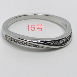 レディース リング ウェーブ コッパー ジルコン 15号(リング(指輪))