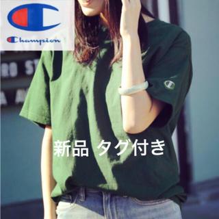 チャンピオン(Champion)の【新品 タグ付き】Champion Tシャツ レディース チャンピオン ロゴT(Tシャツ(半袖/袖なし))